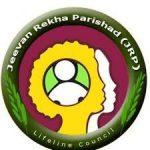 Jeevan Rekha Parishad